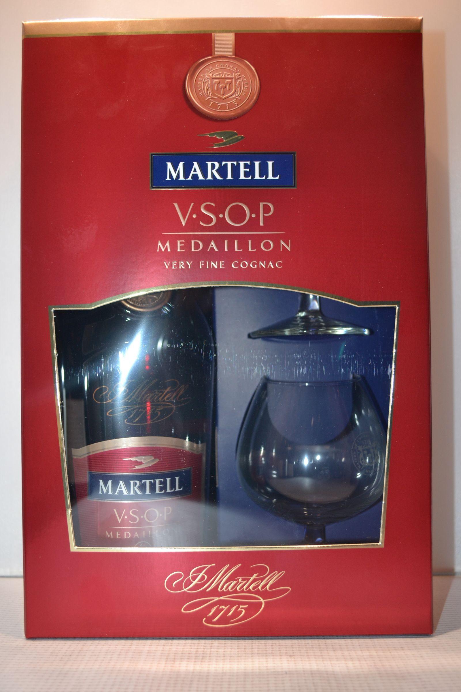 Brand New 2 X Martell Cognac Tall Glasses 46cl