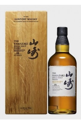 THE YAMAZAKI WHISKEY SINGLE MALT MIZUNARA OAK CASK JAPAN 2017 EDITION 96PF 18YR